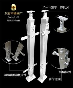 双扁玻璃不锈钢楼梯立柱(DY-8162)