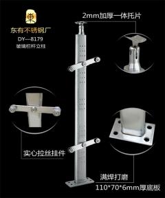 单扁管状玻璃不锈钢楼梯立柱(DY-8179)