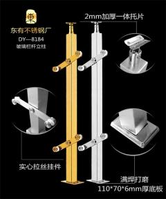镀钛管状玻璃不锈钢栏杆(DY-8184)