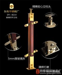不锈钢夹木玻璃楼梯立柱(DY-8211)