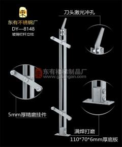 玻璃不锈钢工程楼梯立柱(DY-8148)