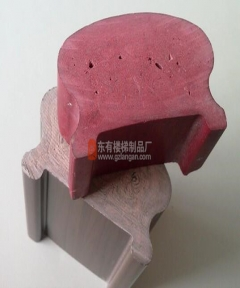 PVC仿木马蹄形扶手(G-P-001)