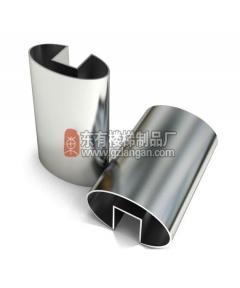 不锈钢椭圆扶手管单槽(G-0049)