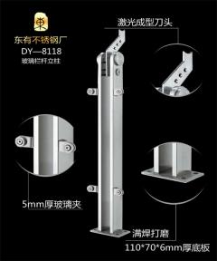 双扁玻璃不锈钢护栏立柱(DY-8118)