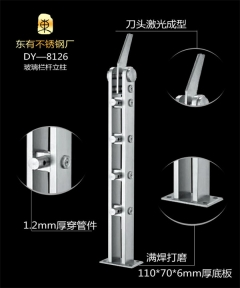 穿管不锈钢工程立柱(DY-8126)