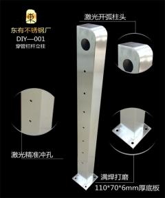 客户定制款管状穿管不锈钢立柱(DIY-001)